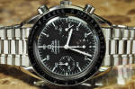 Omega Speedmaster Reduced Automatic 39mm discount Jewelers Row